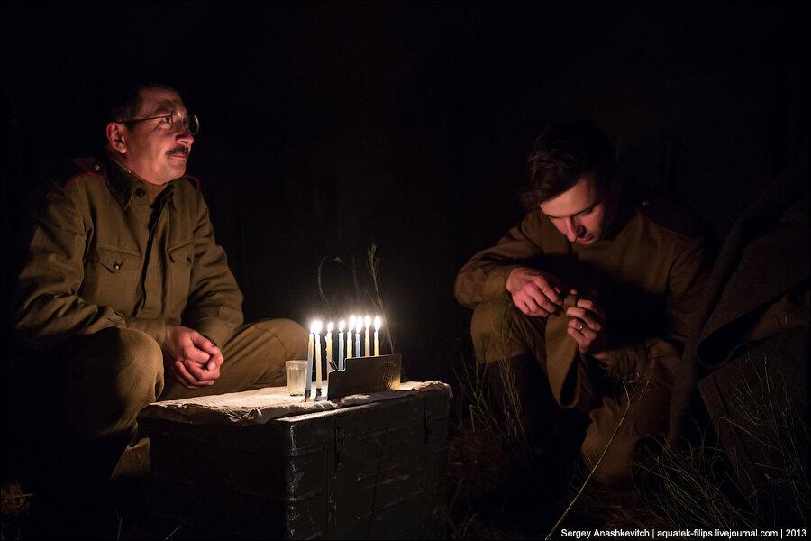 Вечер солдата