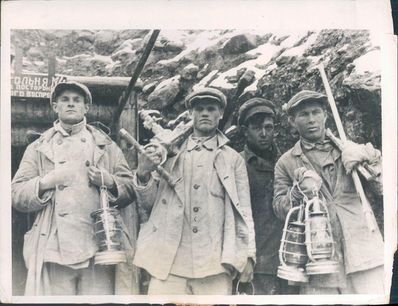 1932.09.29  Шахтеры Заполярья