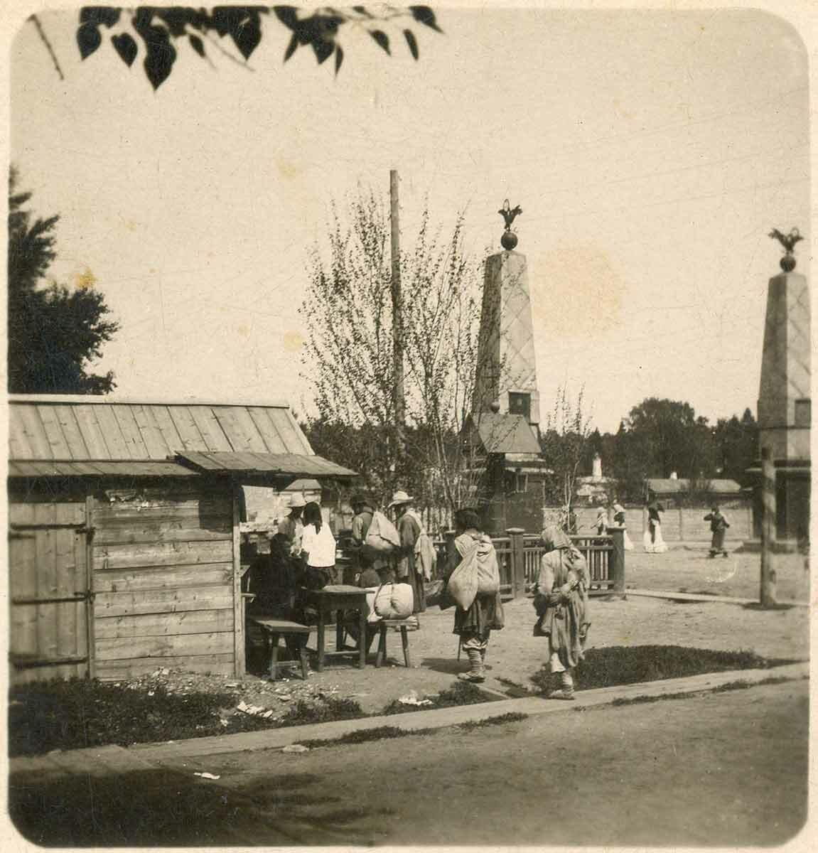 Старые фото перми 19 фотография