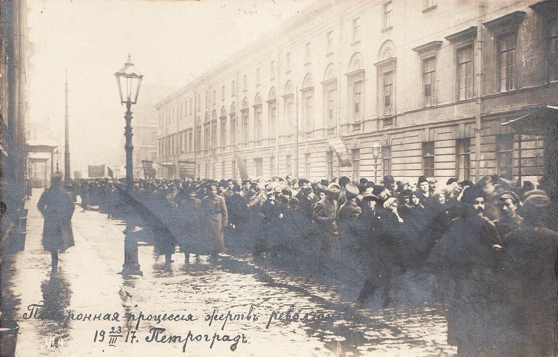 1917. 23 марта. Похороны жертв революции. Похоронная процессия