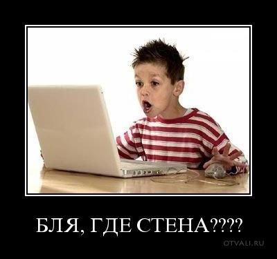 luchi-nenavisti-v-vkontakte-foto_47088_s__2