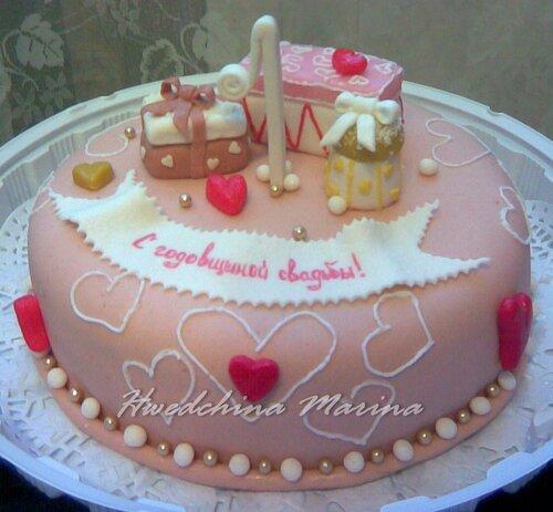 Торт на первую годовщину свадьбы фото