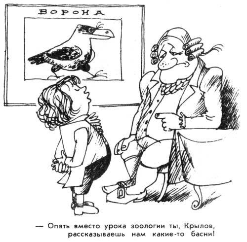 http://img-fotki.yandex.ru/get/4906/ipkids.34/0_4140c_54d21e8d_XL.jpg