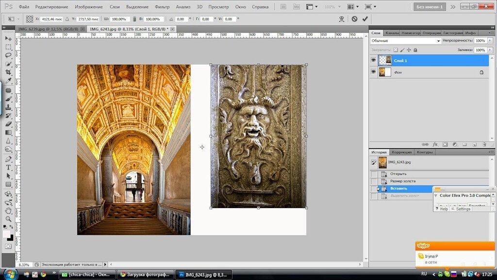 Как сделать диптих в лайтруме 115