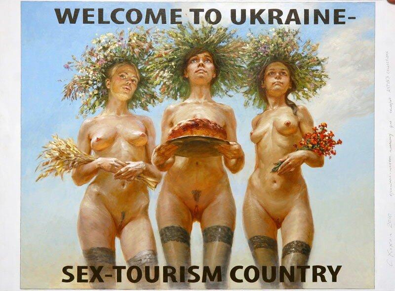 Украинские сэкс девушки 28 фотография