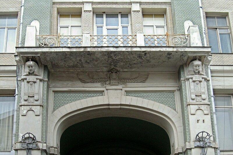 Доходный дом E.A.Обуховой