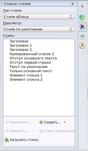 Выделение_790.jpeg