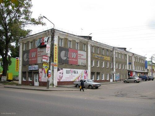 Рославль