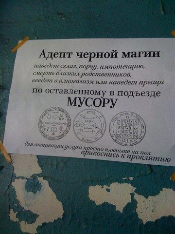 http://img-fotki.yandex.ru/get/4906/mrdtv2010.c/0_49a03_64b2e920_L.jpg