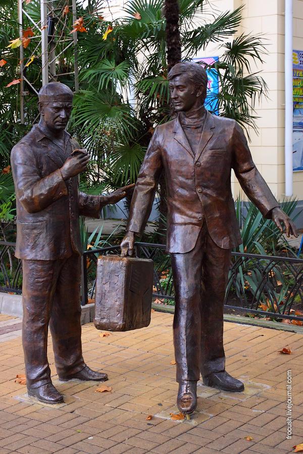 Памятник героям фильма «Бриллиантовая» рука в Сочи