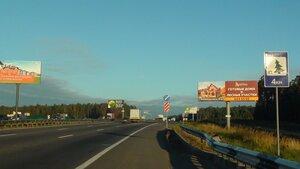 шоссе Новая Рига, фото 13-й км