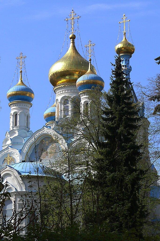 Храм  во имя святых первоверховных апостолов Петра и Павла в Карловых Варах