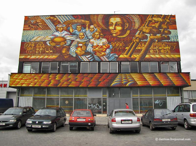 Неизвестный Брест - мозаики электромеханического завода