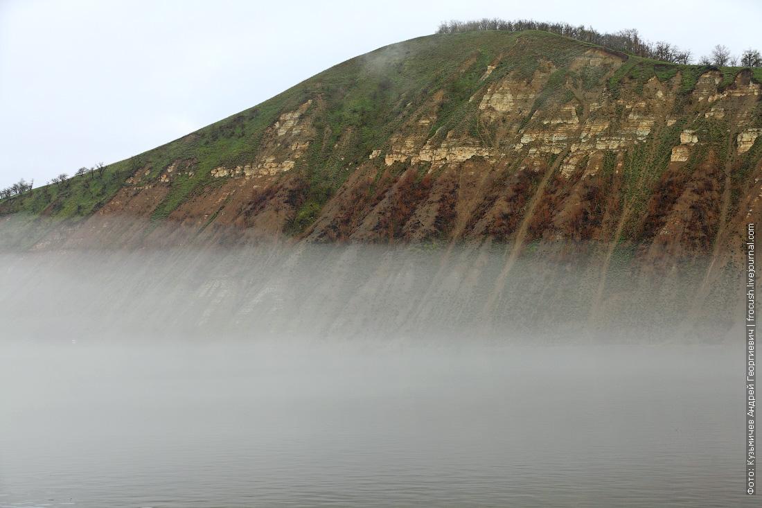 туман горы Волга