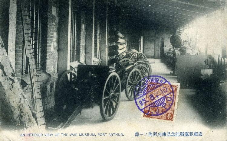 Port Artur Military Museum 11.jpg