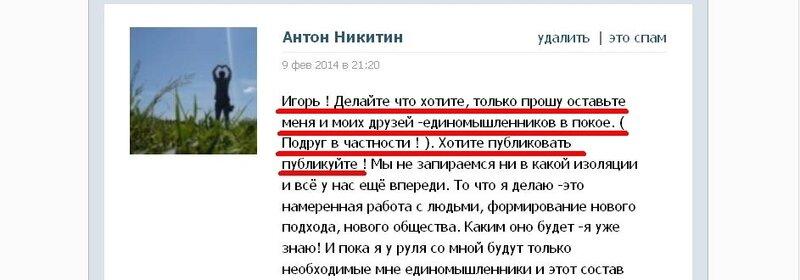 http://img-fotki.yandex.ru/get/4907/13753201.25/0_8d80d_d38cfe82_XL.jpg