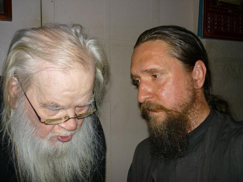 Монах Салафиил со старцем Адрианом (Кирсановым) в Псково-Печерском монастыре.