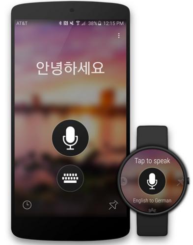 app_1.PNG