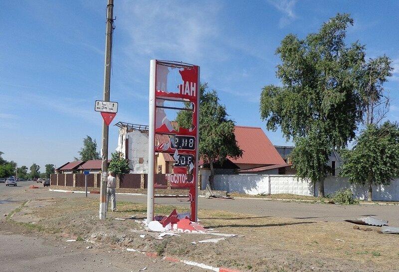 станица луганская последствия обстрела луганск война