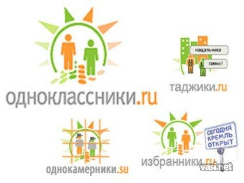 Одноклассники официальный сайт