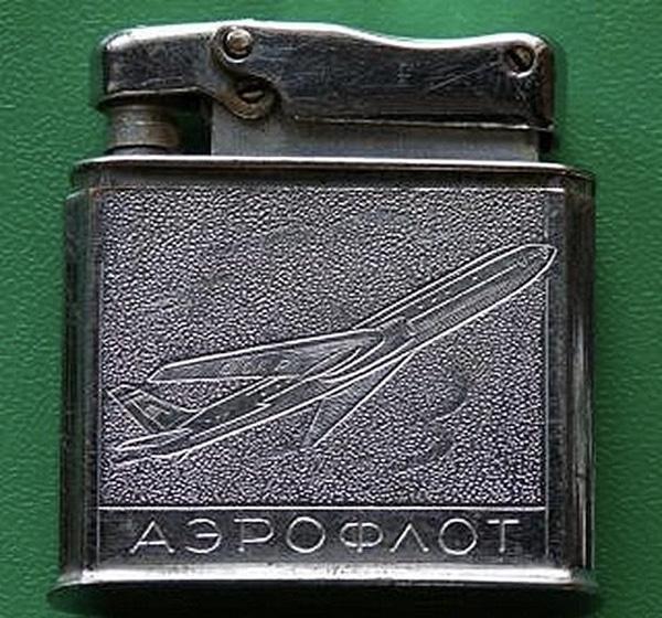 Советских зажигалок пост
