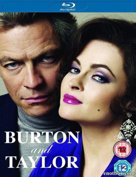 Бертон и Тейлор / Burton and Taylor (2013/HDRip)