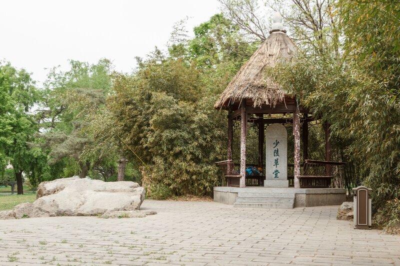 Беседка под тростниковой крышей, Парк Таожаньтин, Пекин