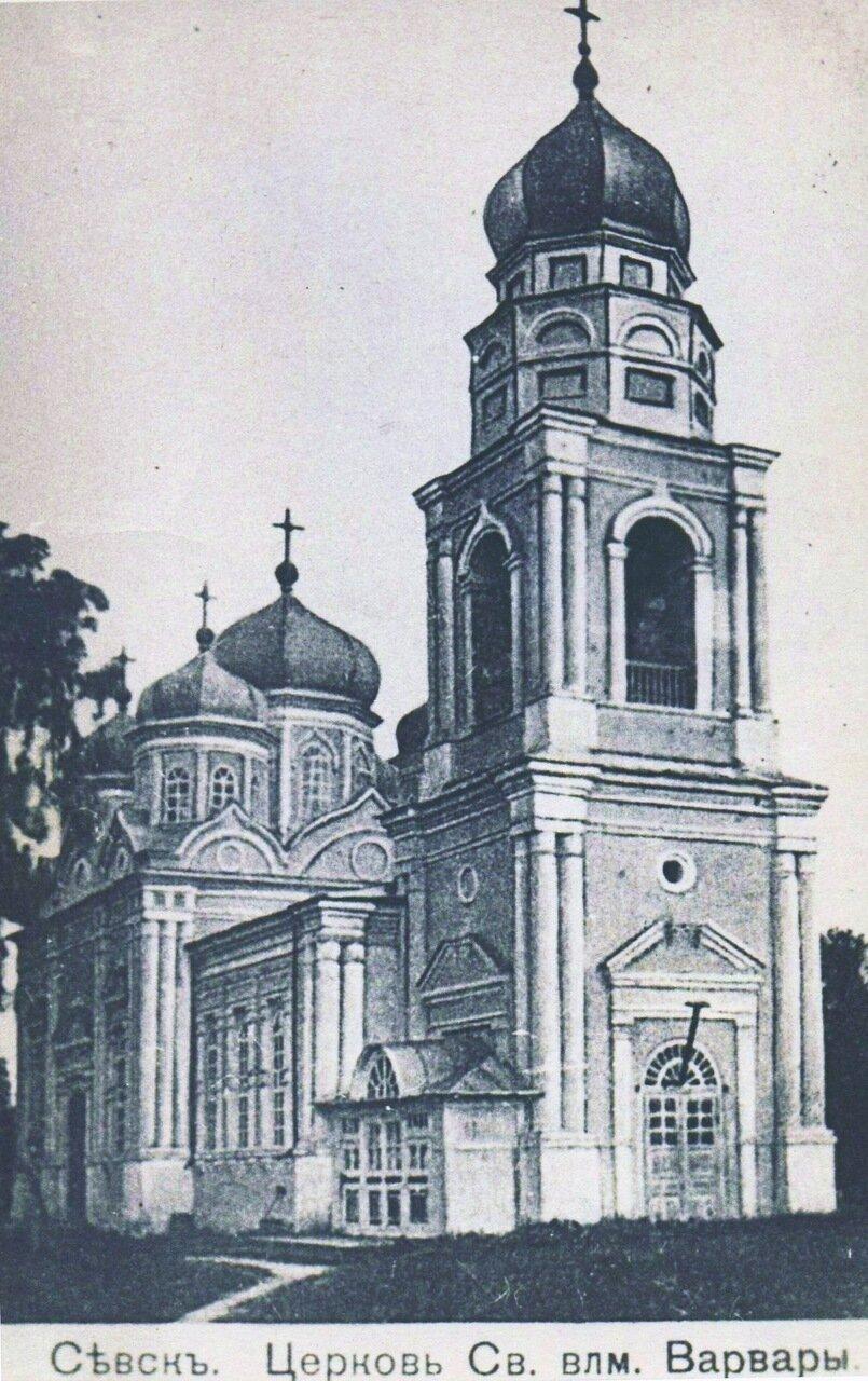 Варваринский храм