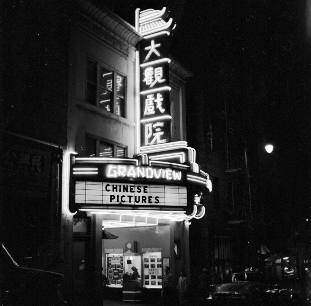 Кинотеатр, где показывают китайские фильмы.