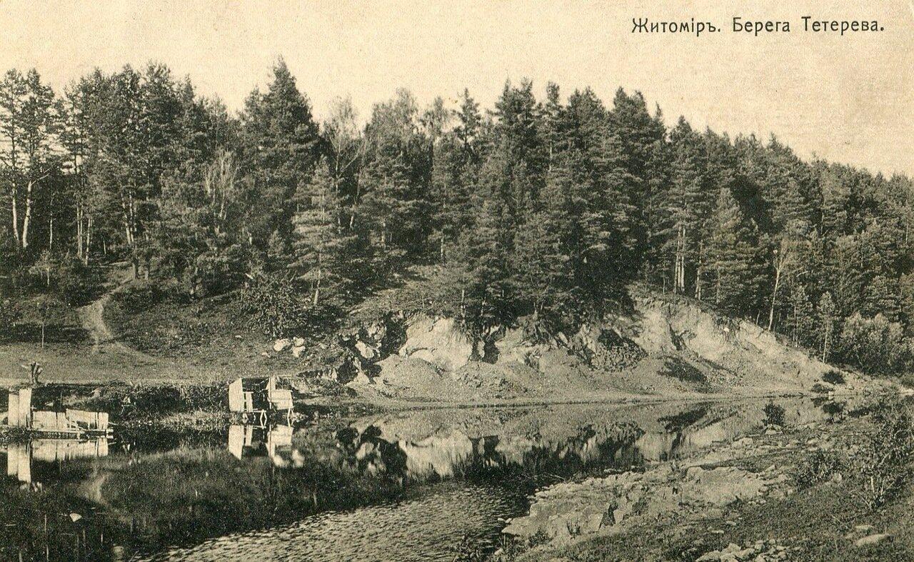 Берега реки Тетерев