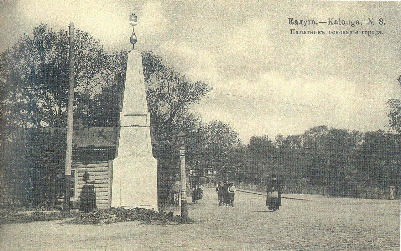 Памятник основания города