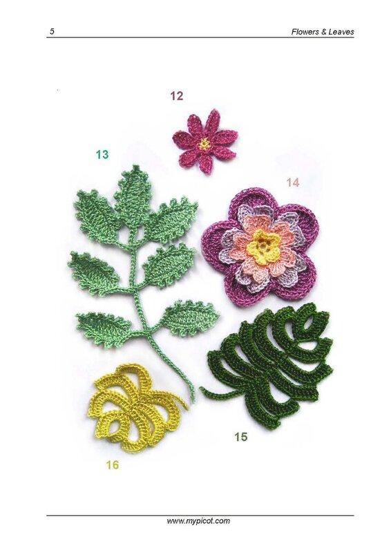 Николь Галан Цветы крючком