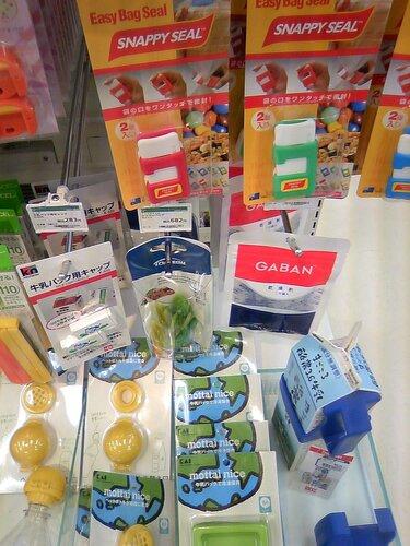 Зажимы для пластиковых пакетов
