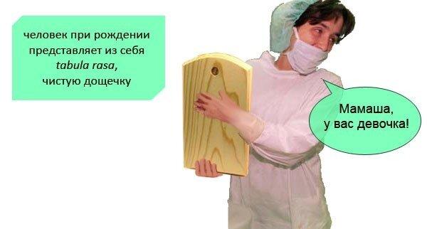 http://img-fotki.yandex.ru/get/4907/dharmamahant.2/0_42eff_ba8fca37_XL.jpg