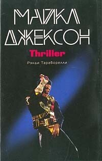 http://img-fotki.yandex.ru/get/4907/m-jackson-info.23/0_4cf7c_7968e90e_L.jpg
