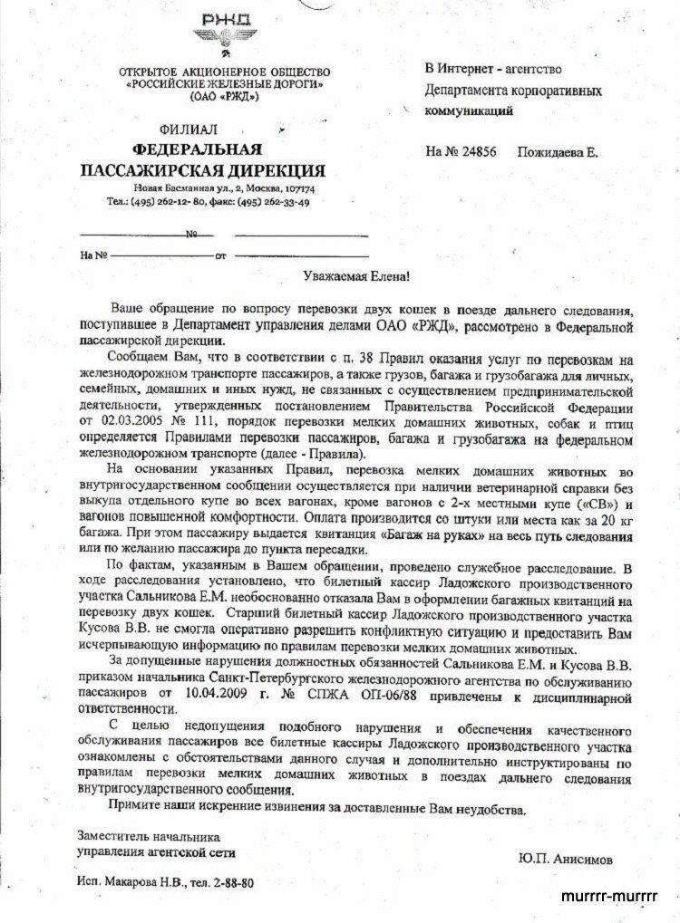 http://img-fotki.yandex.ru/get/4907/murrrr-murrrr.1c/0_63ecc_90c102c3_XXL.jpg