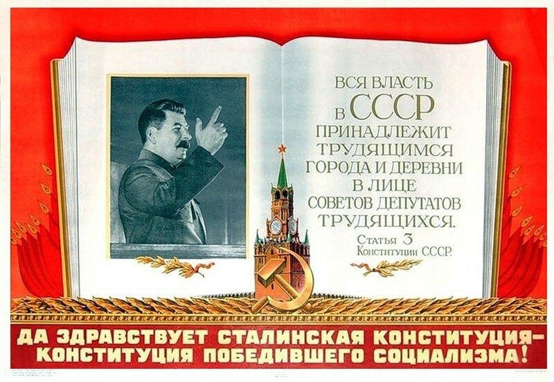 http://img-fotki.yandex.ru/get/4907/na-blyudatel.23/0_49465_79dc1e76_XL