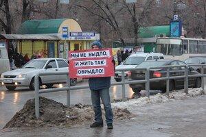 http://img-fotki.yandex.ru/get/4907/partyvolya.3/0_47eba_43670a9_M.jpg