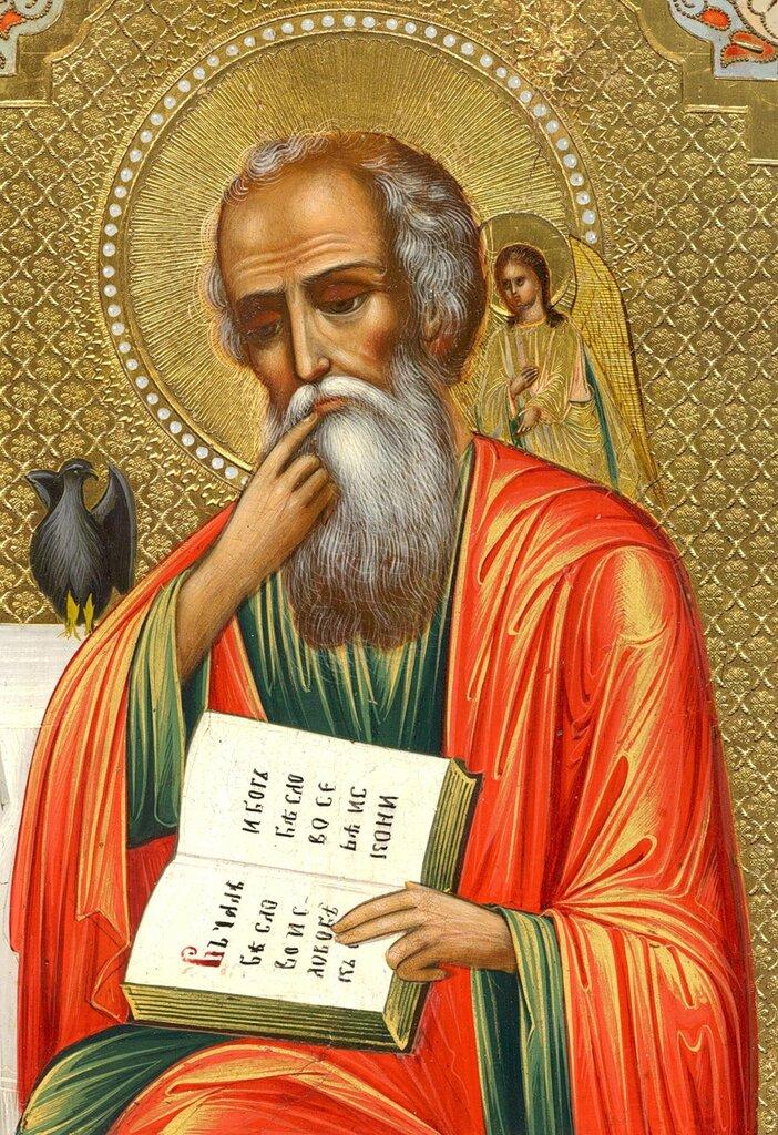 СВЯТОЙ АПОСТОЛ ИОАНН БОГОСЛОВ В МОЛЧАНИИ (фрагмент)