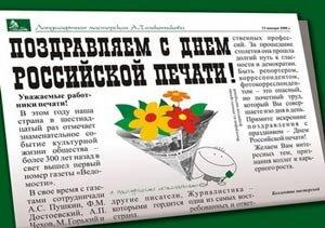 Гл. редактор «ТОКа»: не вполне праздничные размышления в день праздника 13 января