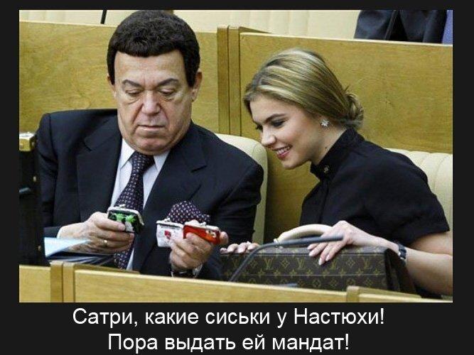 Известная балерина, Заслуженная артистка России и член