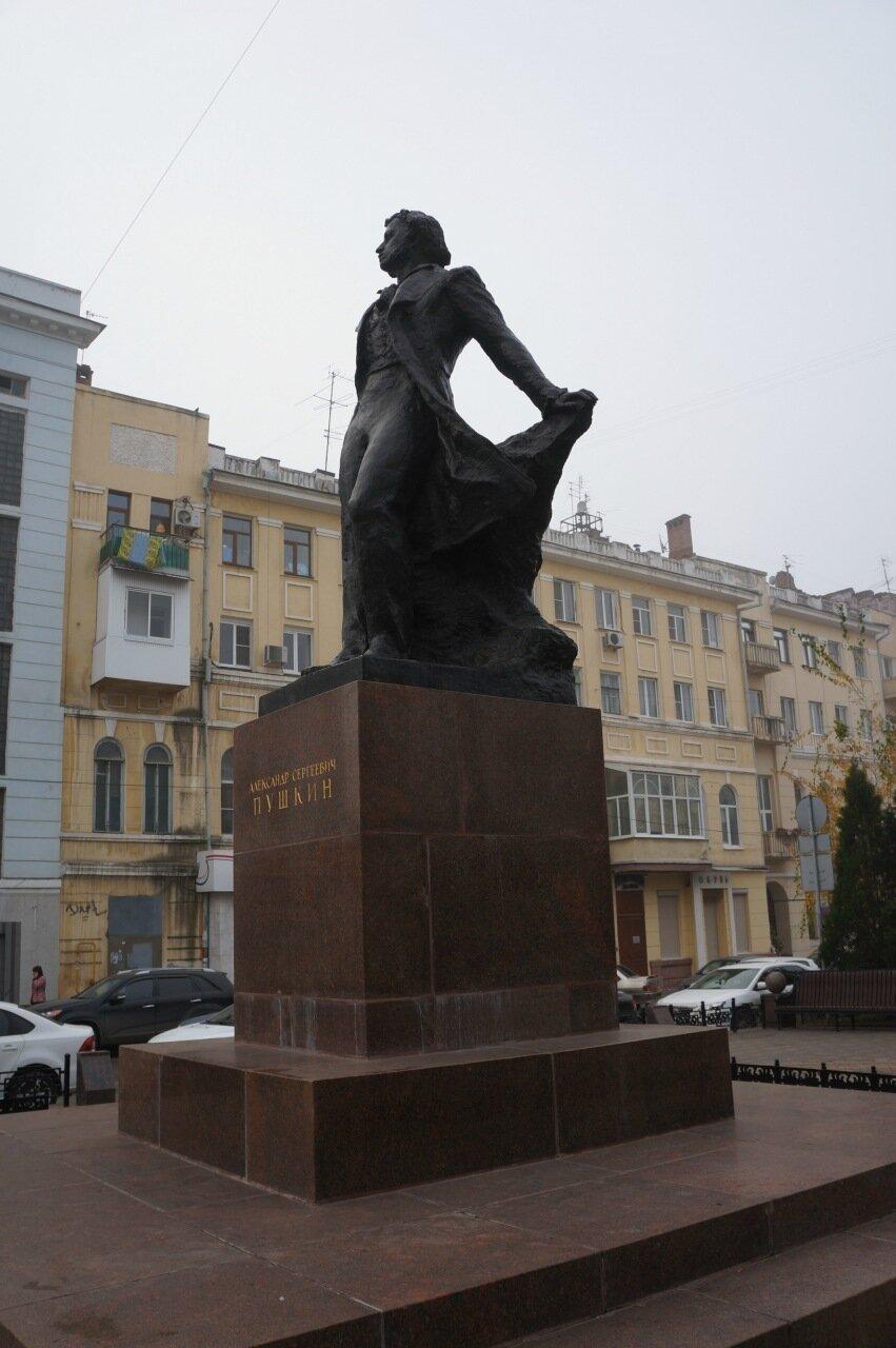 Ростов-на-Дону, памятник Пушкину