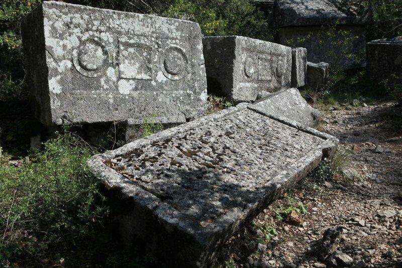 Турция, Термессос