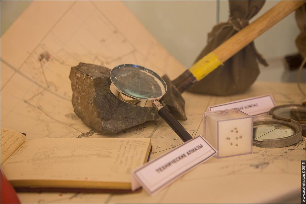 Вклад геологов Урала в дело Победы