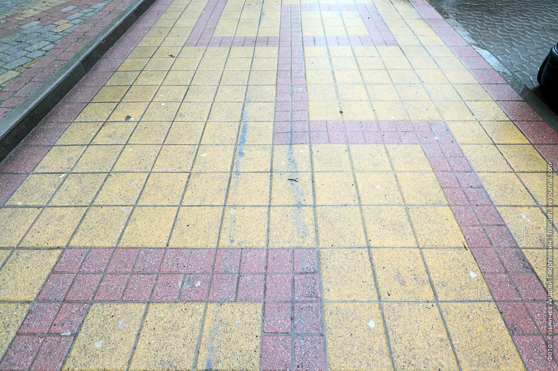 тротуарная плитка как в Сочи