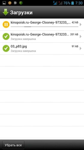 Opera Mini (приостановка загрузки файла)
