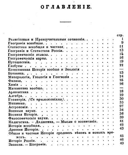Библиотека классических книг для образования 0_ea07e_b9d67670_L