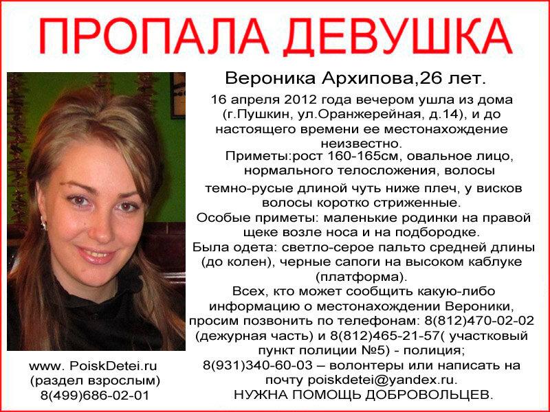 http://img-fotki.yandex.ru/get/4908/121163351.11/0_69c90_af5b5f0a_XL.jpg