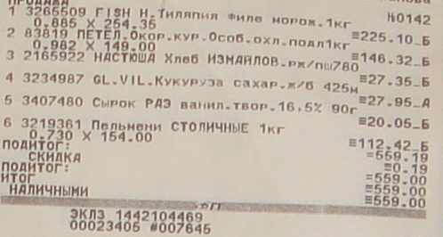 http://img-fotki.yandex.ru/get/4908/137212545.4/0_cb503_e51f5ffd_orig