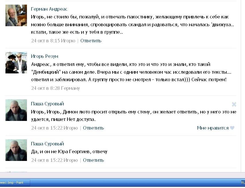 http://img-fotki.yandex.ru/get/4908/13753201.21/0_87676_7ab65b32_XXL.jpg